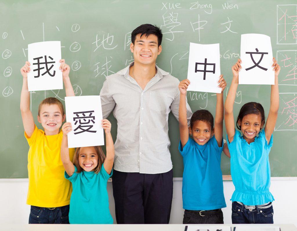 Hongkong Mandarin School